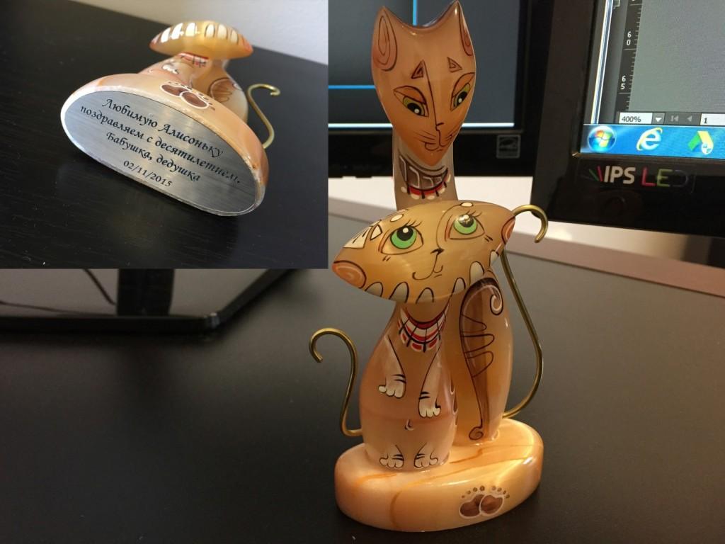 gift engraving figurine