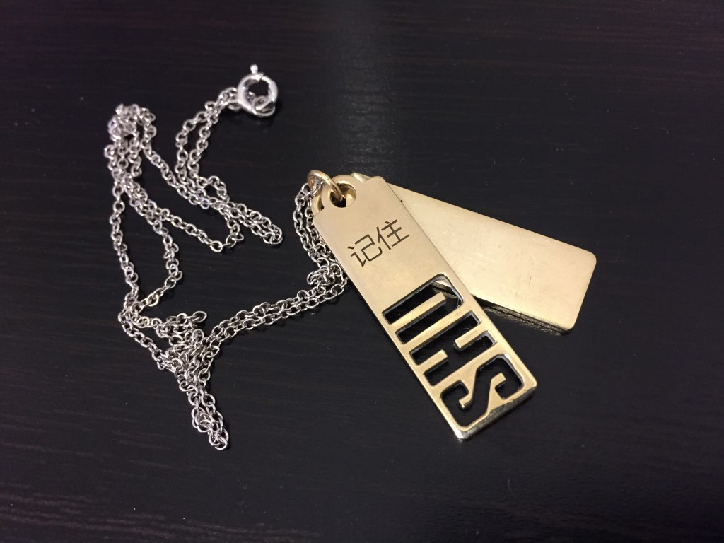 Personalized laser cut and engraved necklace by lasercutz